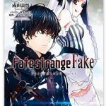 Fate/strange Fake (3)(成田良悟)