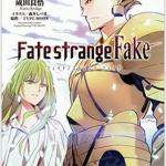 『Fate/strange Fake』(成田良悟)