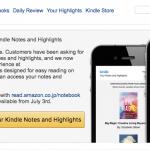 Kindleのメモとハイライトページが新しくなった