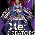 アニメ『Re:CREATORS』